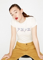 Pepe Jeans - MADI Off White T-Shirt