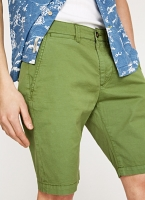 Pepe Jeans - MC QUEEN SHORT mallard